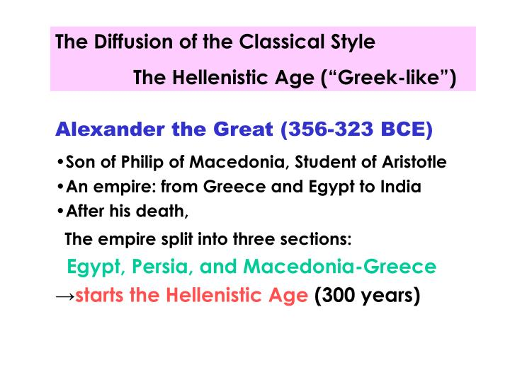 The Diffusion of the Classical Style