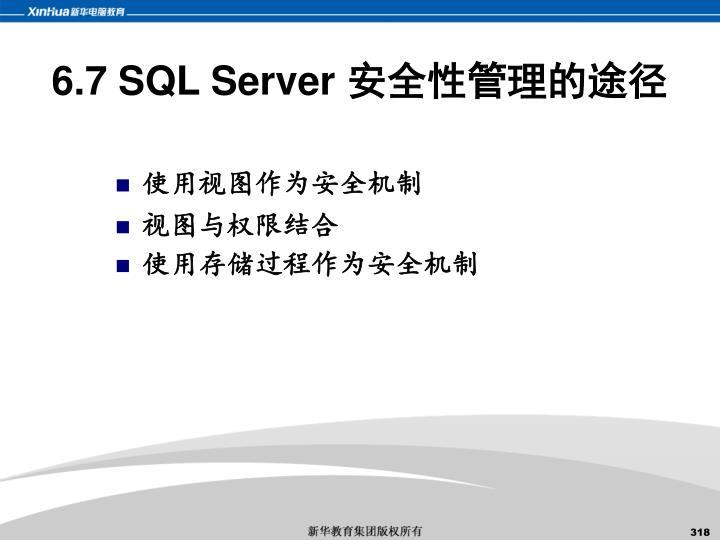 6.7 SQL Server