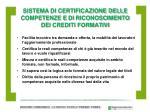 sistema di certificazione delle competenze e di riconoscimento dei crediti formativi