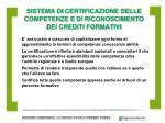 sistema di certificazione delle competenze e di riconoscimento dei crediti formativi1