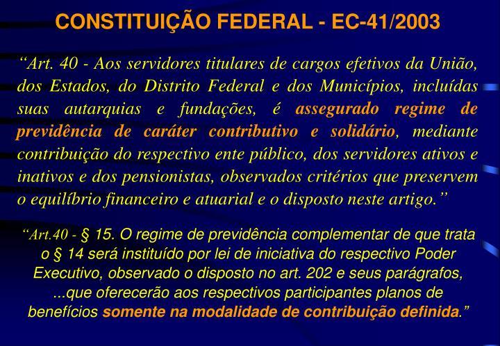 CONSTITUIÇÃO FEDERAL - EC-41/2003