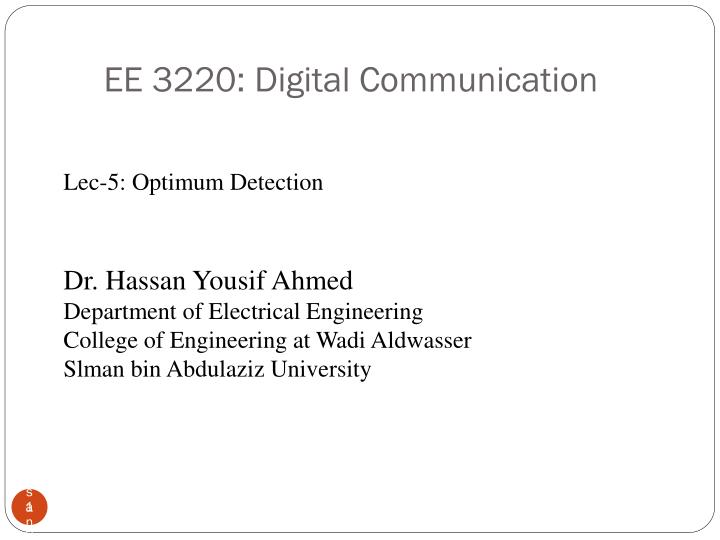 Ee 3220 digital communication