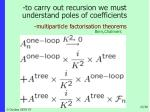 to carry out recursion we must understand poles of coefficients