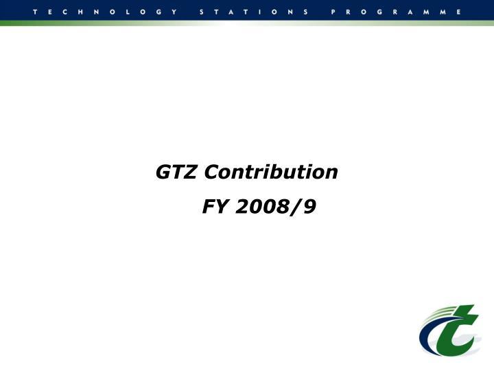 GTZ Contribution