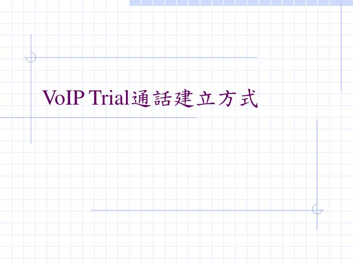 VoIP Trial