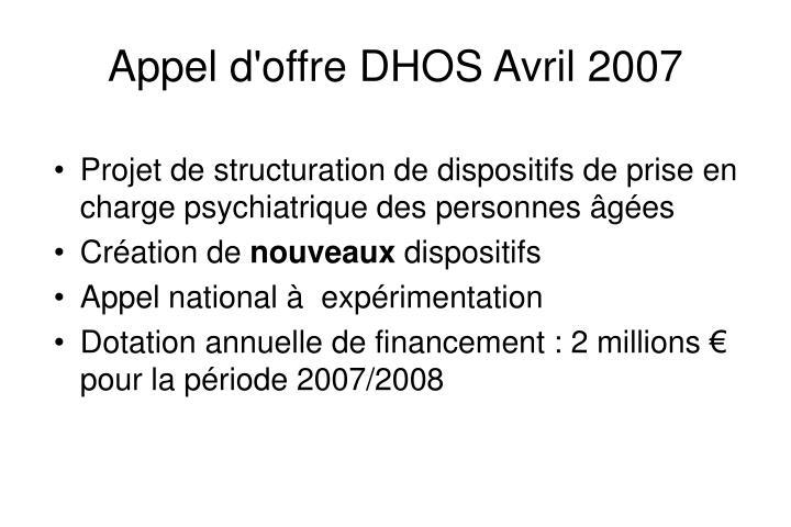 Appel d'offre DHOS Avril 2007