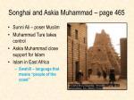 songhai and askia muhammad page 465