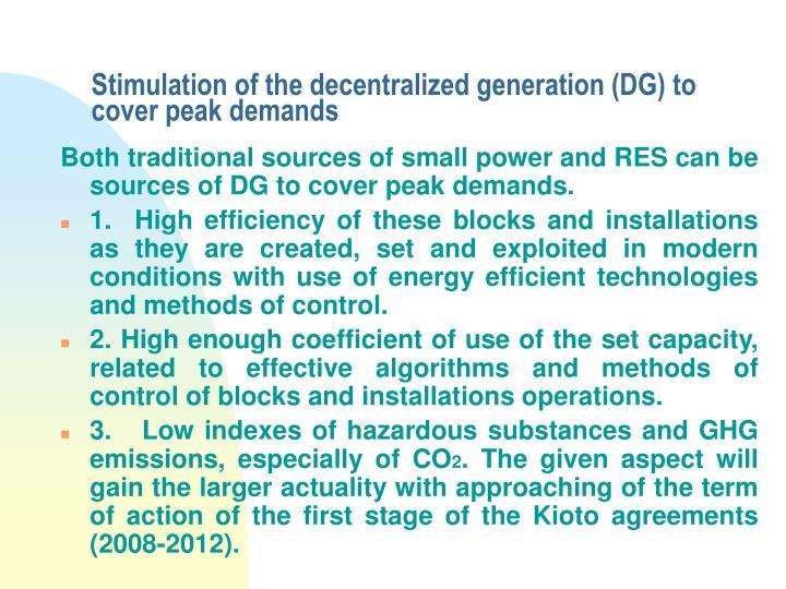 Stimulation of the decentralized generation (DG) to cover peak demands