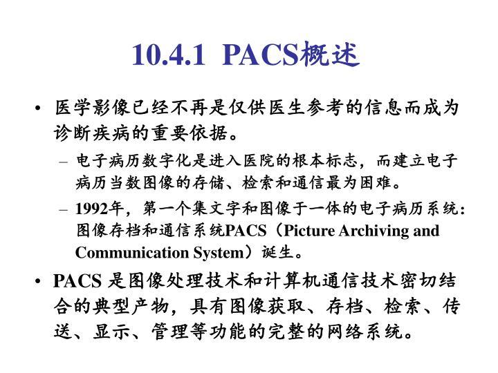 10.4.1  PACS