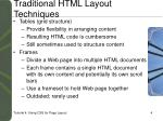 traditional html layout techniques