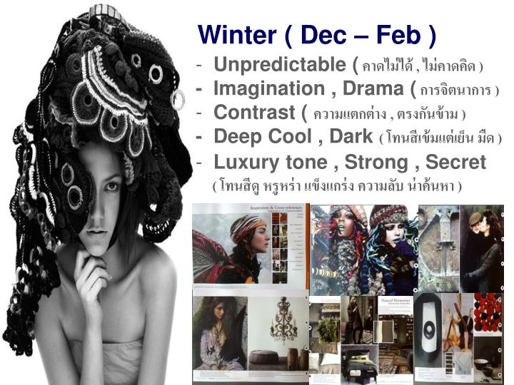 Winter ( Dec  Feb )