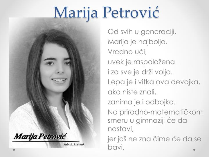Marija Petrović
