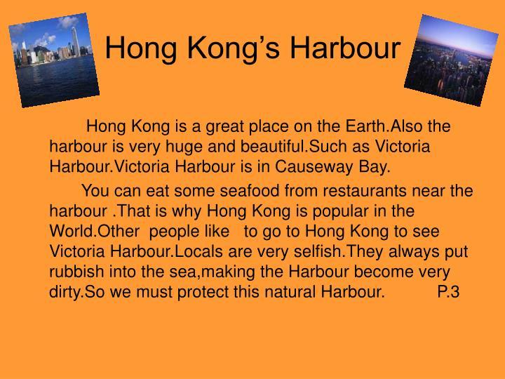 Hong Kong's Harbour