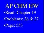 ap chm hw1