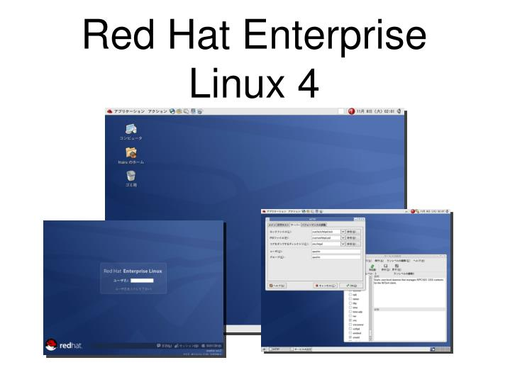 Red Hat Enterprise Linux 4
