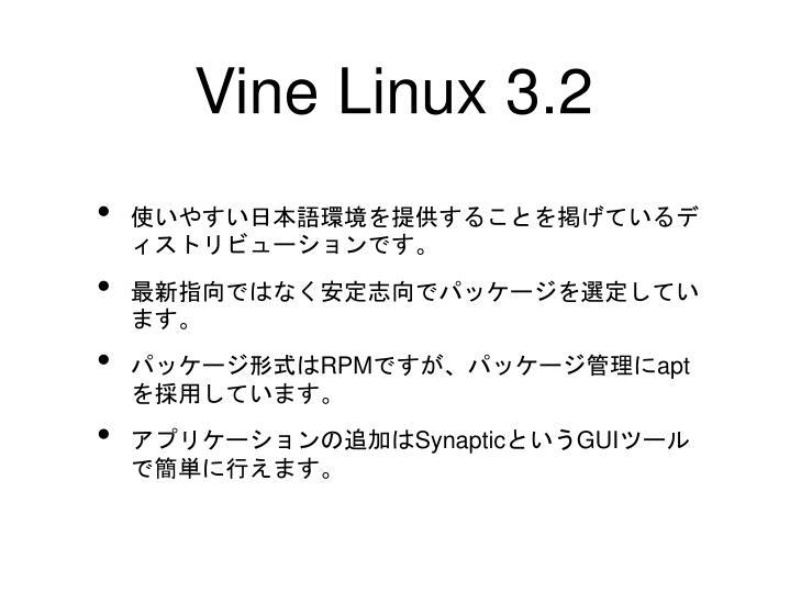 Vine Linux 3.2