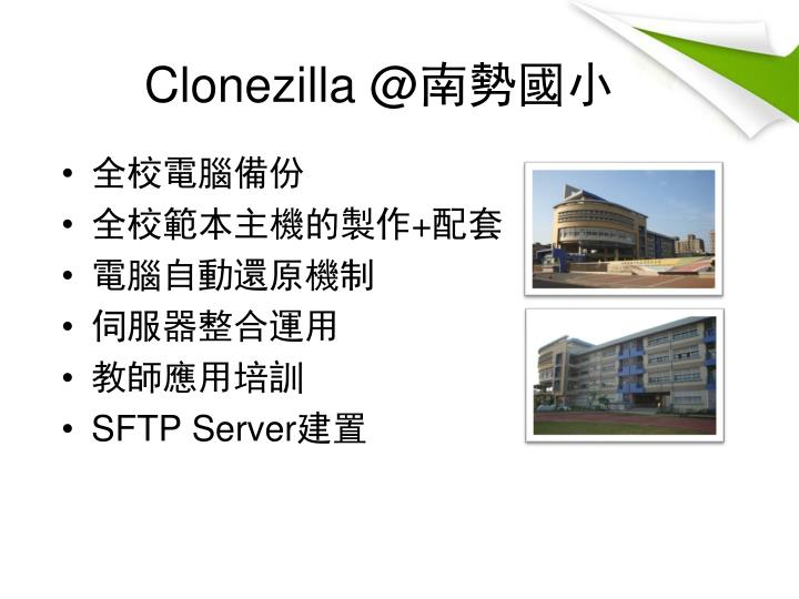 Clonezilla @
