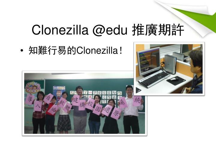 Clonezilla @edu