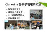 clonezilla6
