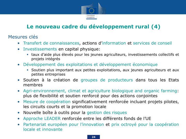 Le nouveau cadre du développement rural