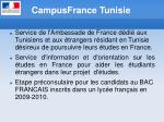 campusfrance tunisie