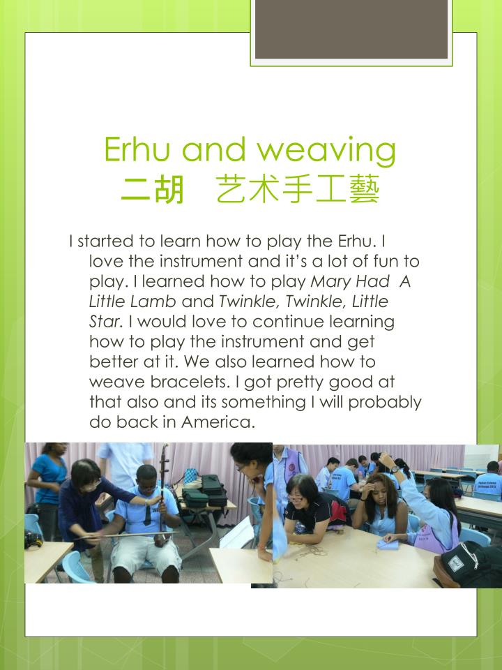Erhu and weaving