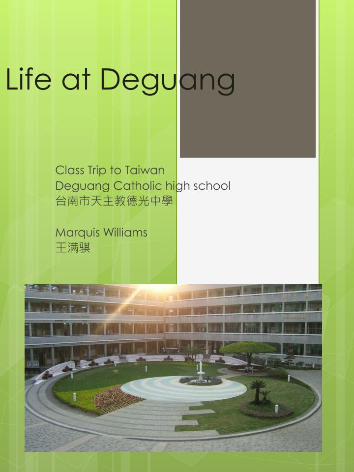 Life at deguang