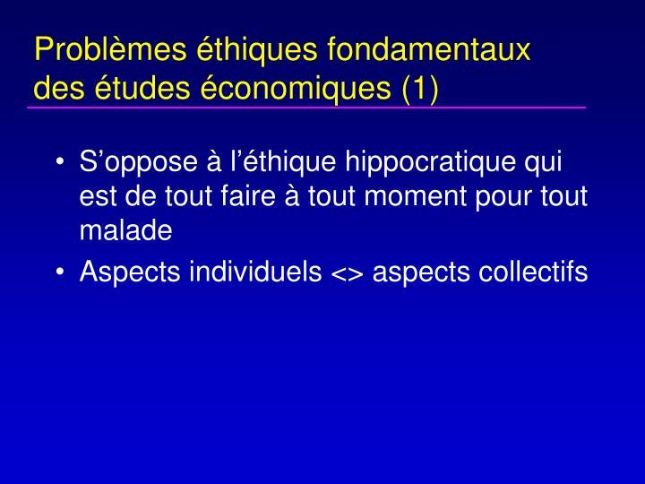 Problèmes éthiques fondamentaux des études économiques (1)