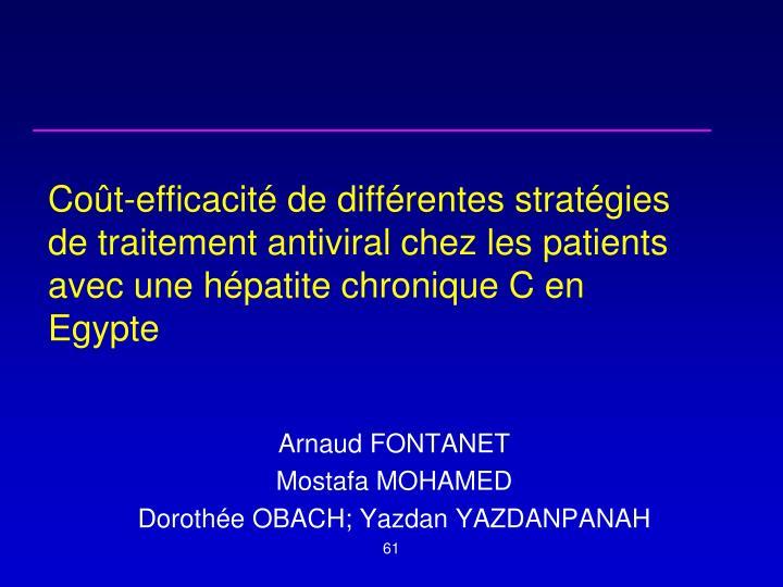 Coût-efficacité de différentes stratégies de traitement antiviral chez les patients avec une hépatite chronique C en Egypte