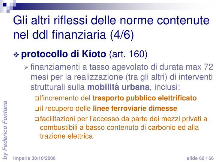 Gli altri riflessi delle norme contenute nel ddl finanziaria (4/6)