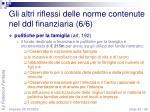 gli altri riflessi delle norme contenute nel ddl finanziaria 6 6