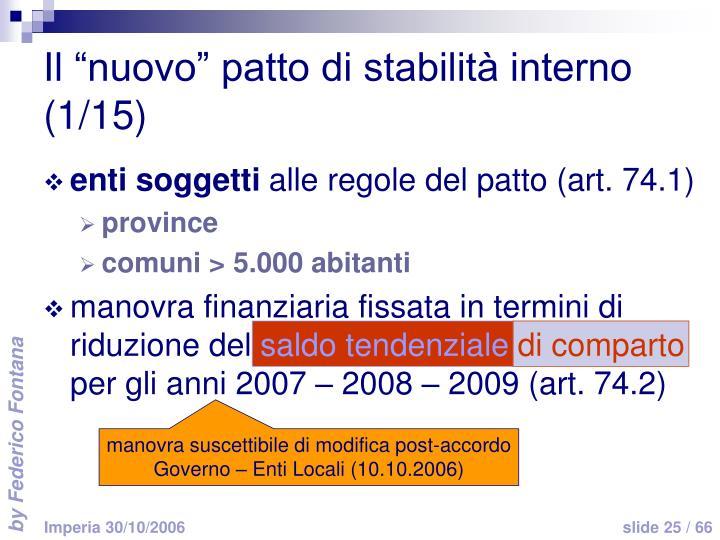"""Il """"nuovo"""" patto di stabilità interno (1/15)"""