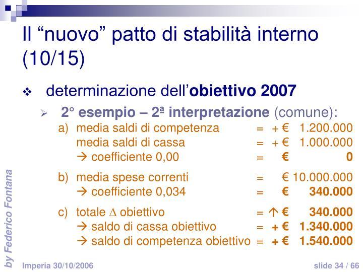 """Il """"nuovo"""" patto di stabilità interno (10/15)"""