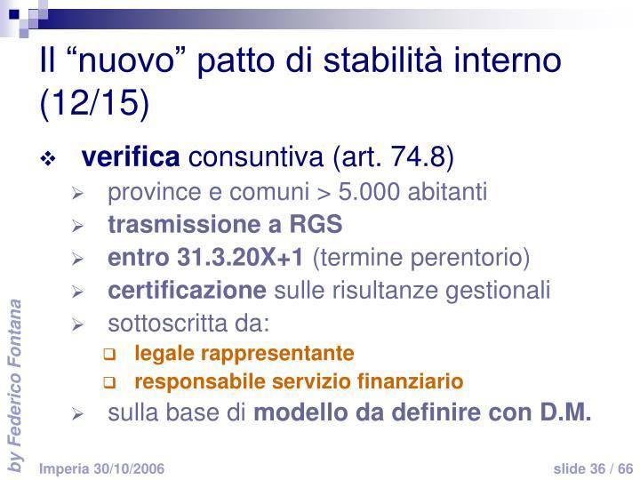 """Il """"nuovo"""" patto di stabilità interno (12/15)"""