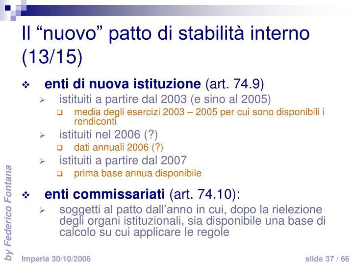 """Il """"nuovo"""" patto di stabilità interno (13/15)"""