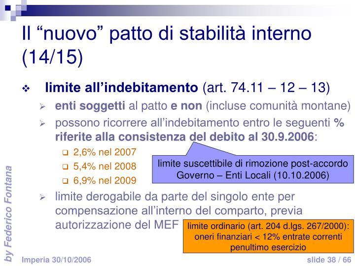"""Il """"nuovo"""" patto di stabilità interno (14/15)"""