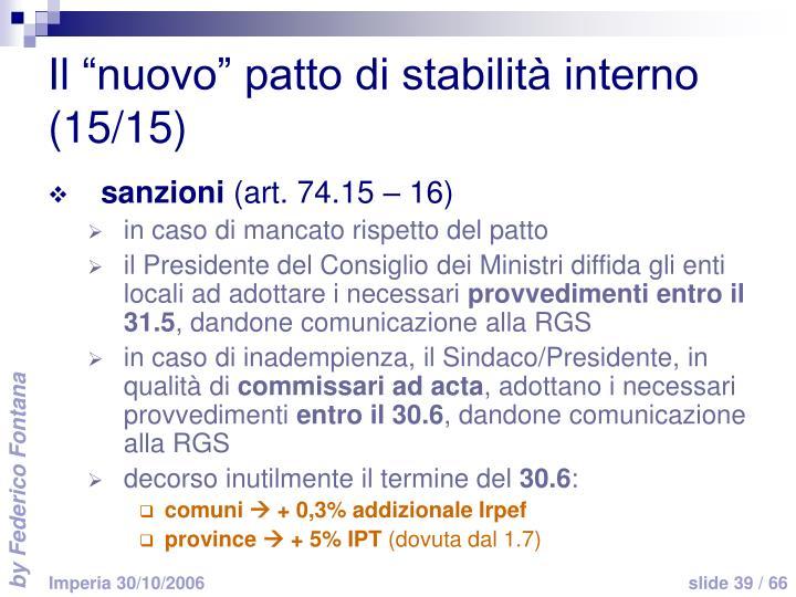 """Il """"nuovo"""" patto di stabilità interno (15/15)"""