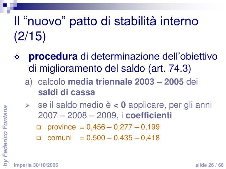"""Il """"nuovo"""" patto di stabilità interno (2/15)"""