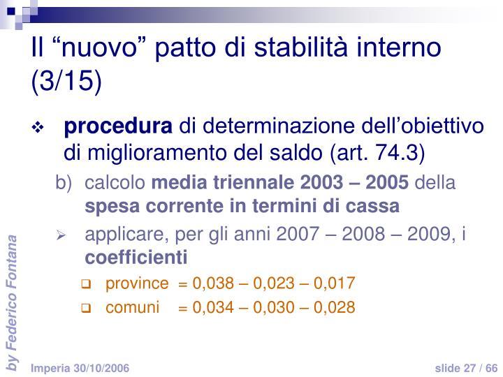"""Il """"nuovo"""" patto di stabilità interno (3/15)"""