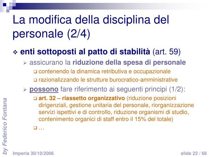 La modifica della disciplina del personale (2/4)