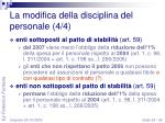 la modifica della disciplina del personale 4 4