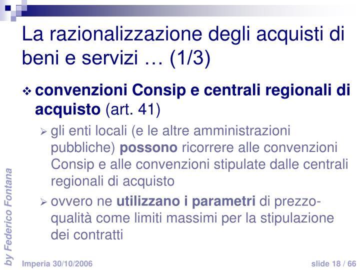 La razionalizzazione degli acquisti di beni e servizi … (1/3)