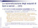 la razionalizzazione degli acquisti di beni e servizi 3 3