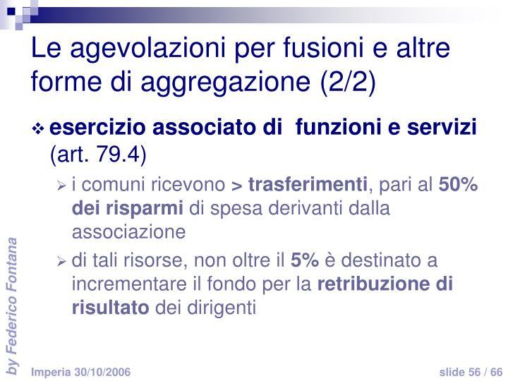 Le agevolazioni per fusioni e altre forme di aggregazione (2/2)