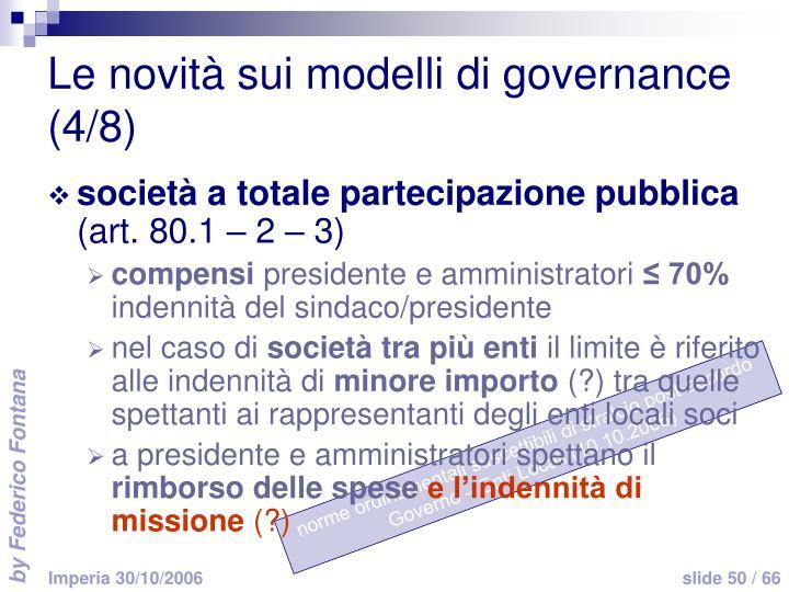 Le novità sui modelli di governance (4/8)