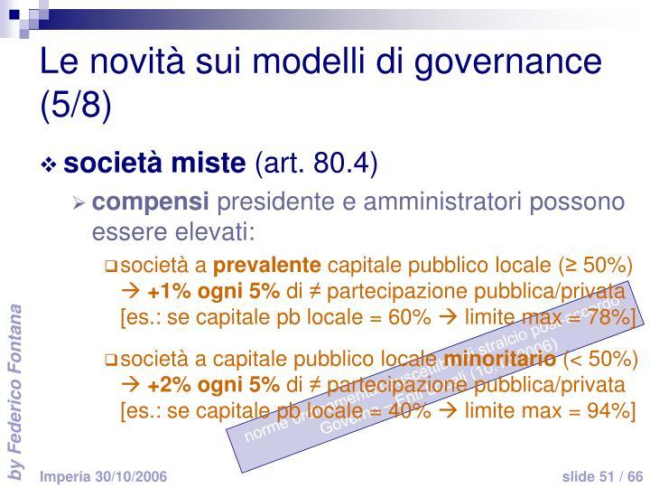 Le novità sui modelli di governance (5/8)
