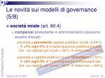 le novit sui modelli di governance 5 8