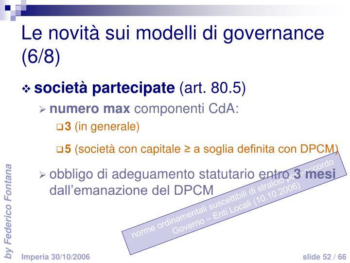 Le novità sui modelli di governance (6/8)