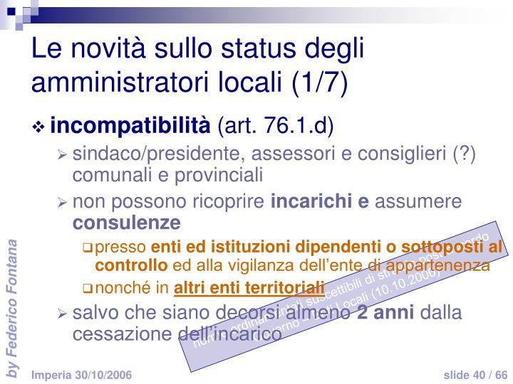Le novità sullo status degli amministratori locali (1/7)