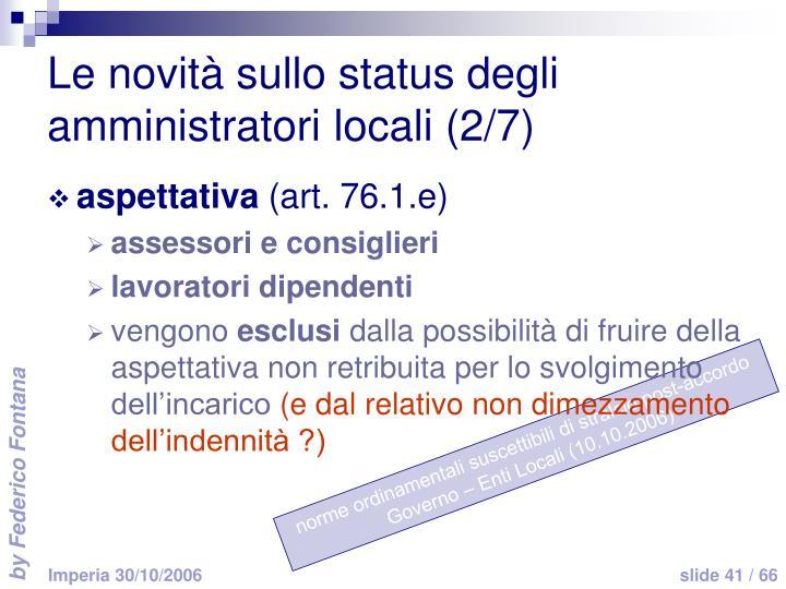 Le novità sullo status degli amministratori locali (2/7)